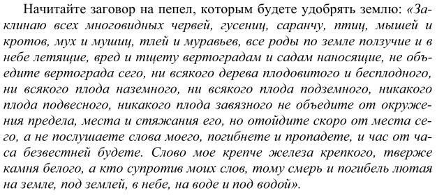 погоды заговор от тюрьмы степанова Копейск Кореновск Королев