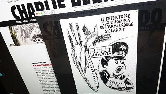 Наш ответ на глумление ублюдков из Charlie Hebdo над трагедией с Ту-154