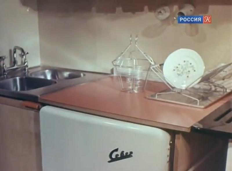 Советское новоселье 1959 года.