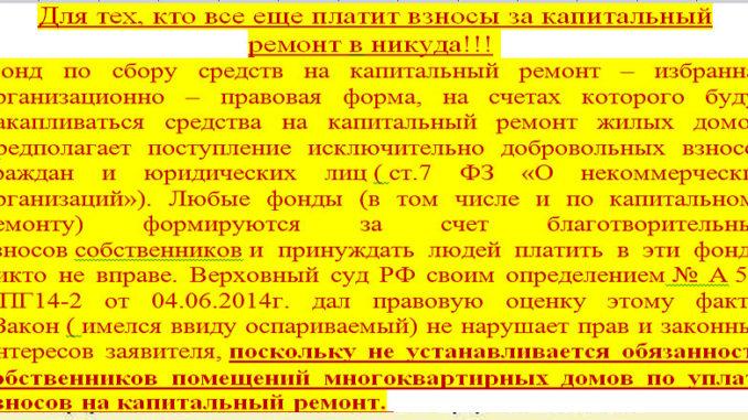 Это должен знать каждый россиянин поставь КЛАСС!!! И поделись с друзьями !