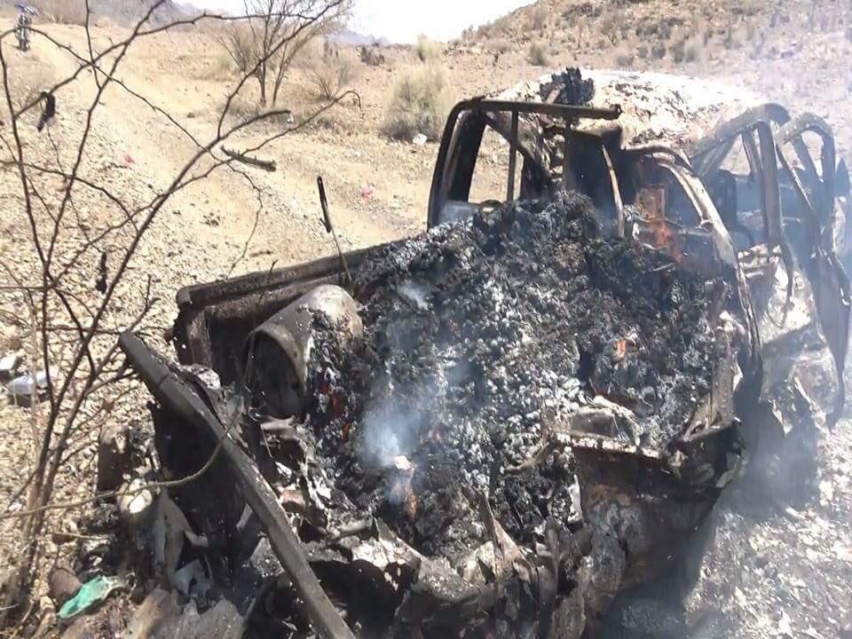 Военные преступления в Йемен…