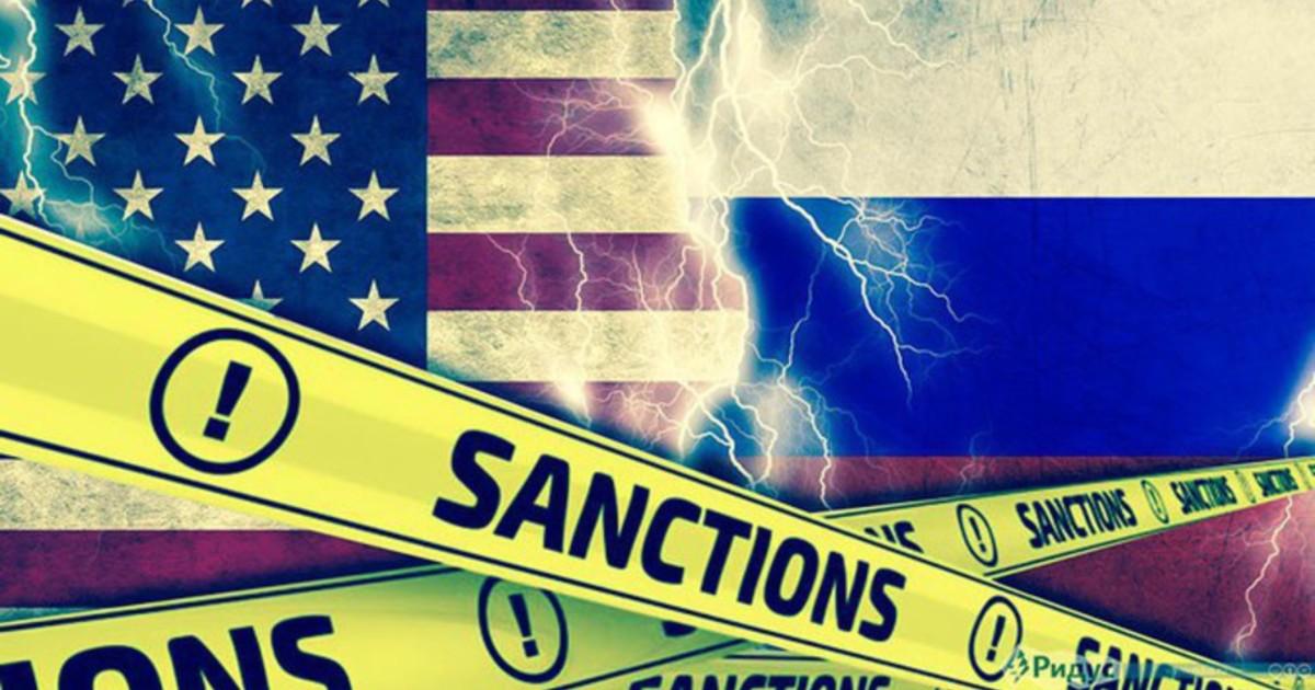"""Эксперт о новых санкциях США против РФ: """"При изготовлении этой колбасы ни одна корова не пострадала"""""""