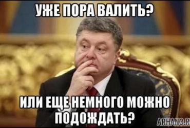 """Последняя осень """"патриарха"""""""