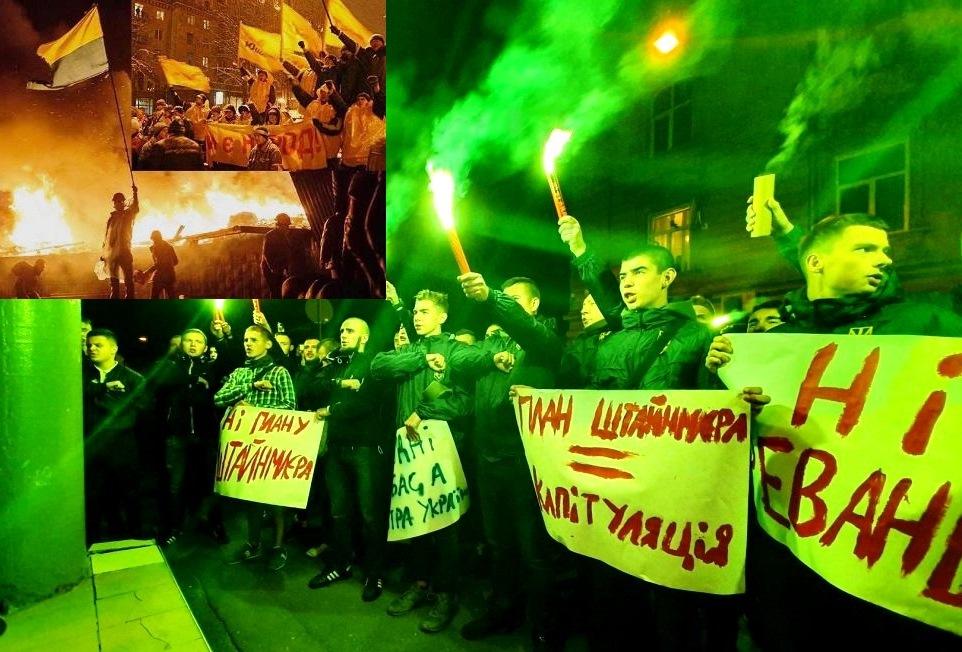 Ты   какого Майдана?