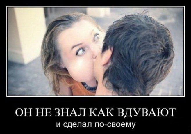 """Нашла у мужа контакт в телефоне  """"Бесплатный cекc"""". .."""