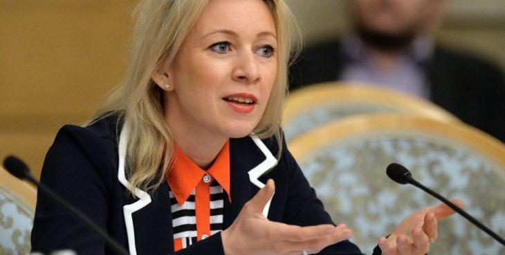 Захарова заткнула американского журналиста-русофоба