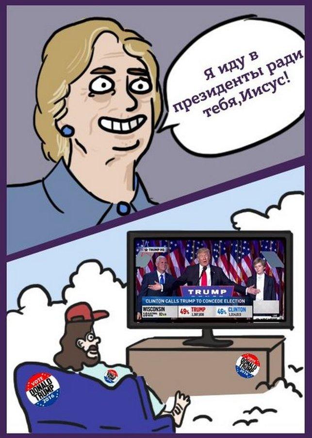 Анекдоты Про Выборы В Сша