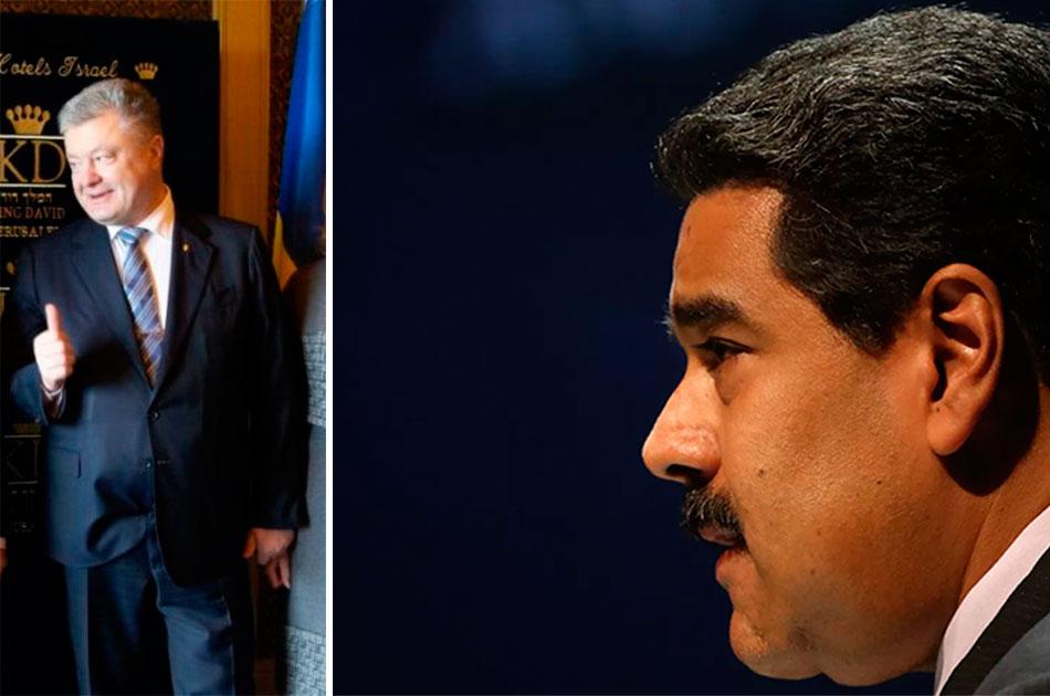 Чем Венесуэла отличается от Украины