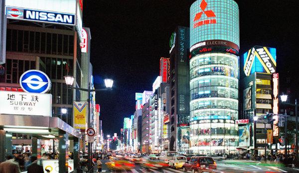 """Как США """"изнасиловали"""" Японию. Добровольный отказ от экономического лидерства."""