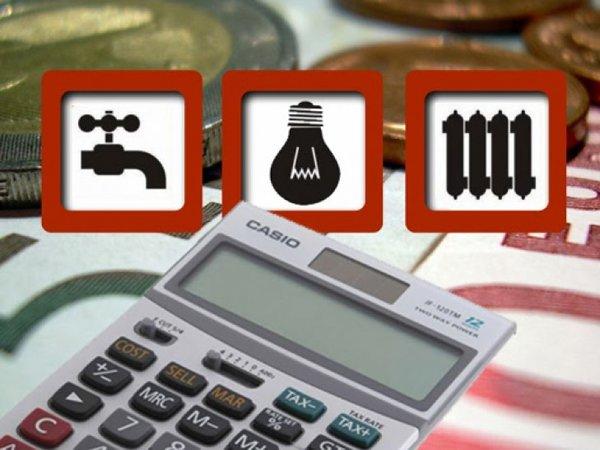 5 простых способов экономии на коммуналке, которые реально работают