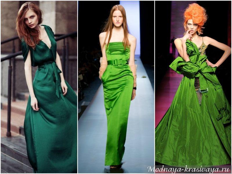 Девушки с рыжими волосами в зеленых платьях