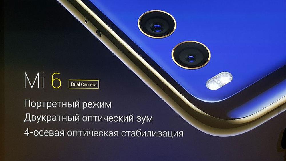 Самый мощный в мире смартфон появился в России, объявлена цена