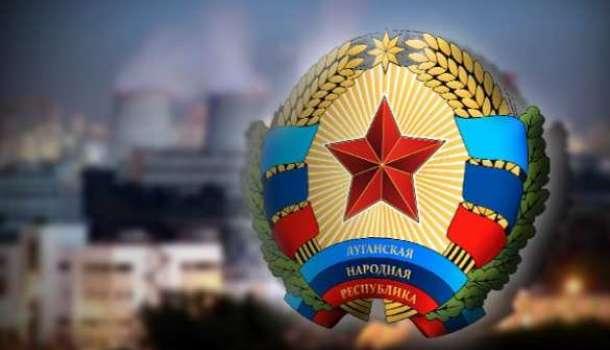 Командование ЛНР: Киевский режим готовит теракты для дестабилизации ситуации в ЛНР