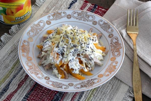 Салат с курицей и маком рецепт