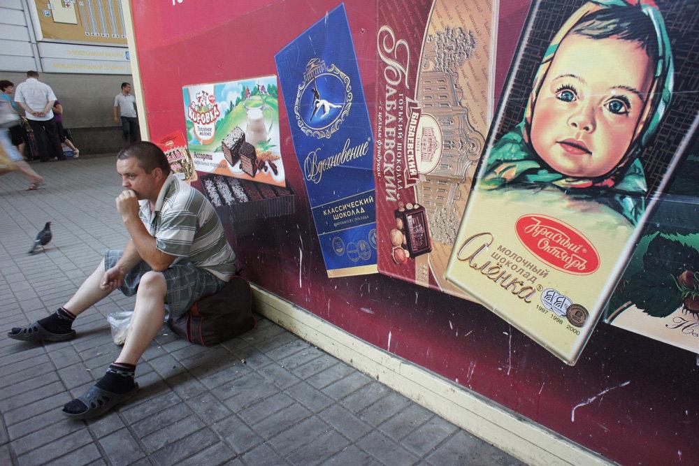 Принадлежность марок советских конфет стала предметом споров