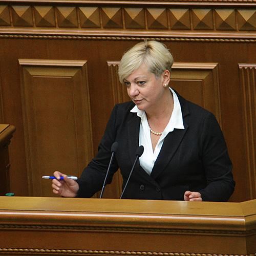Глава Нацбанка Украины оценила потери от блокады Донбасса в $2 млрд