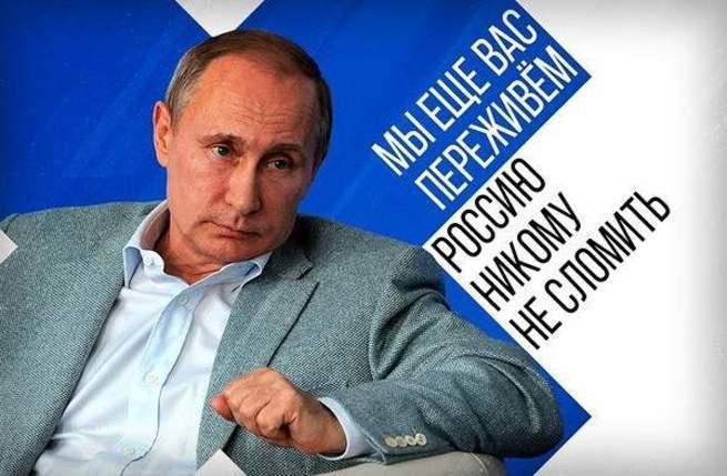 Чтобы понимать Путина, иногда полезно заглянуть в его прошлое...