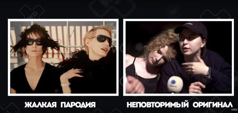 Земфира жестко высказалась о творчестве певиц Монеточки и Гречки