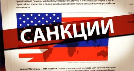 Трамп пообещал России новые санкции