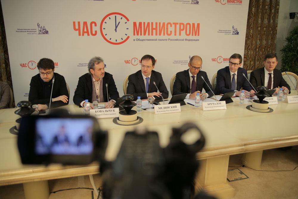 Владимир Мединский: «В России идёт насыщенная культурная жизнь»