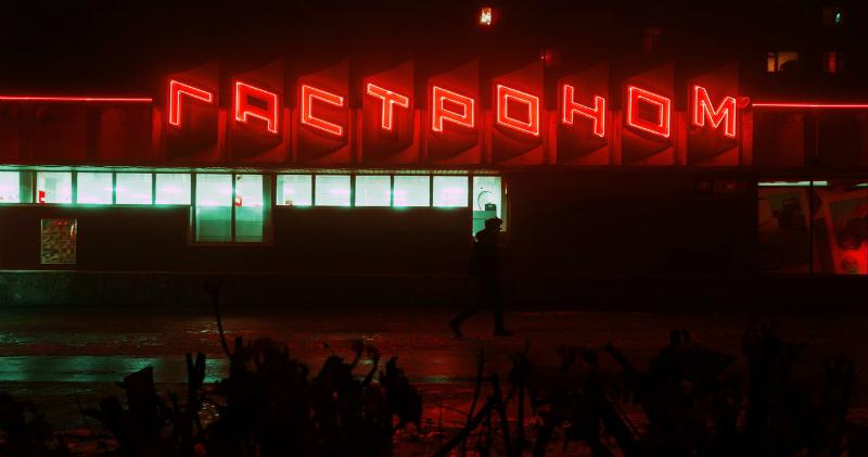 Как выглядел бы «Бегущий по лезвию», если бы съемки проходили в России