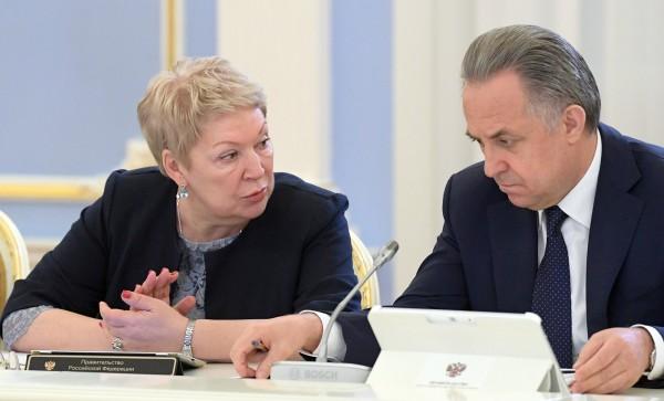 Виталий Мутко и Ольга Василь…