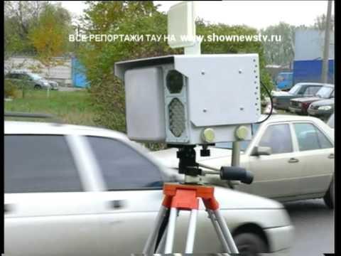 У гаишников украли радар