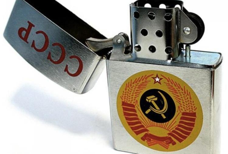 Лучшие советские зажигалки