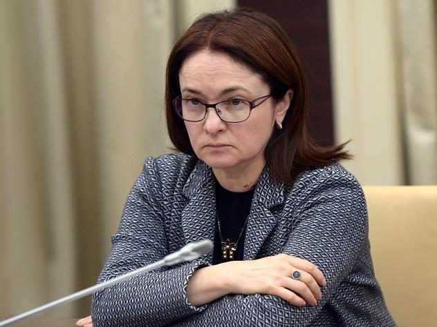 Эльвира Набиуллина анонсировала окончание «банковской зачистки»