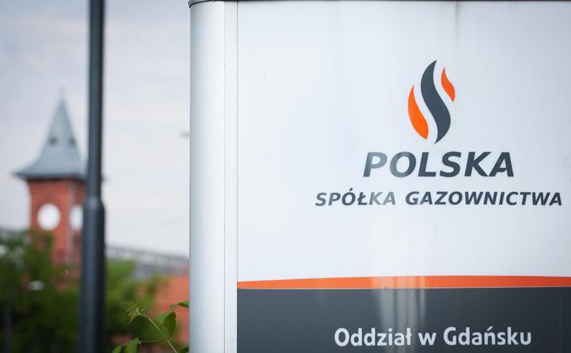 Польша: Снабжать Европу газом теперь будем мы, а не «Газпром»