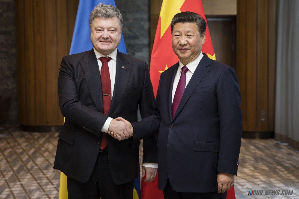 Порошенко попросил Китай помочь в решении конфликта в Донбассе