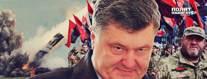 Вертели мы Минские соглашения: На канале Порошенко хвалятся обстрелами Донбасса