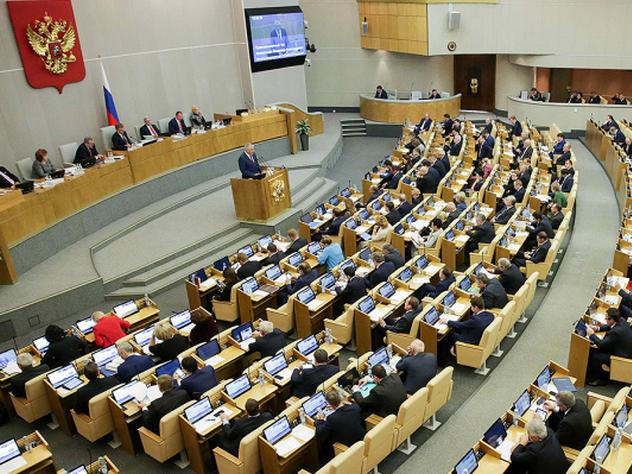 Госдума отправила Порошенко петь в Майами про Крым