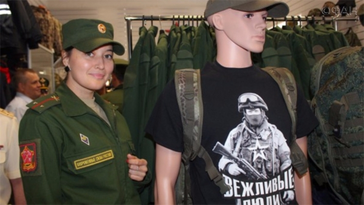 интернет спб торговля военной формой термобелье для взрослых
