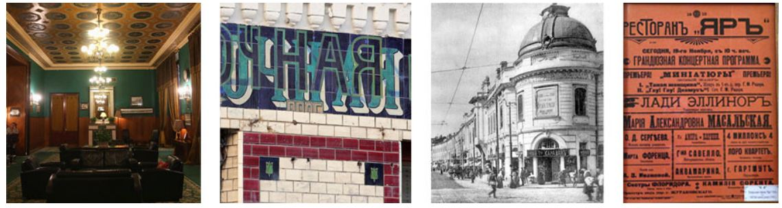 Последние из могикан: самые старые в Москве магазины, рестораны, аптеки и т. д.