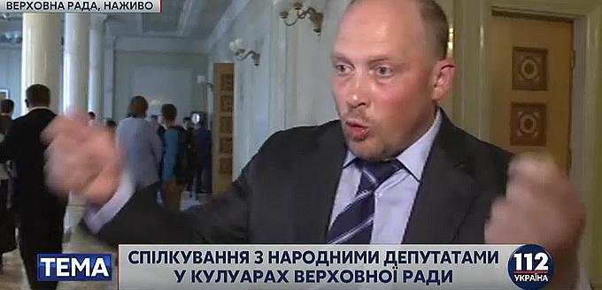 Паника на украинском ТВ: США и Европа бросили Киев один на один с Россией
