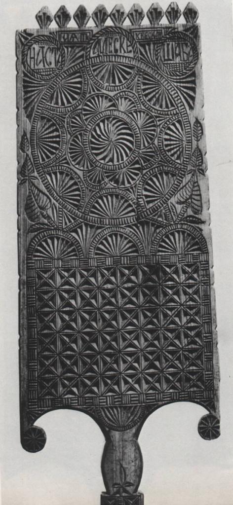 Что означает коловрат – древний славянский символ?