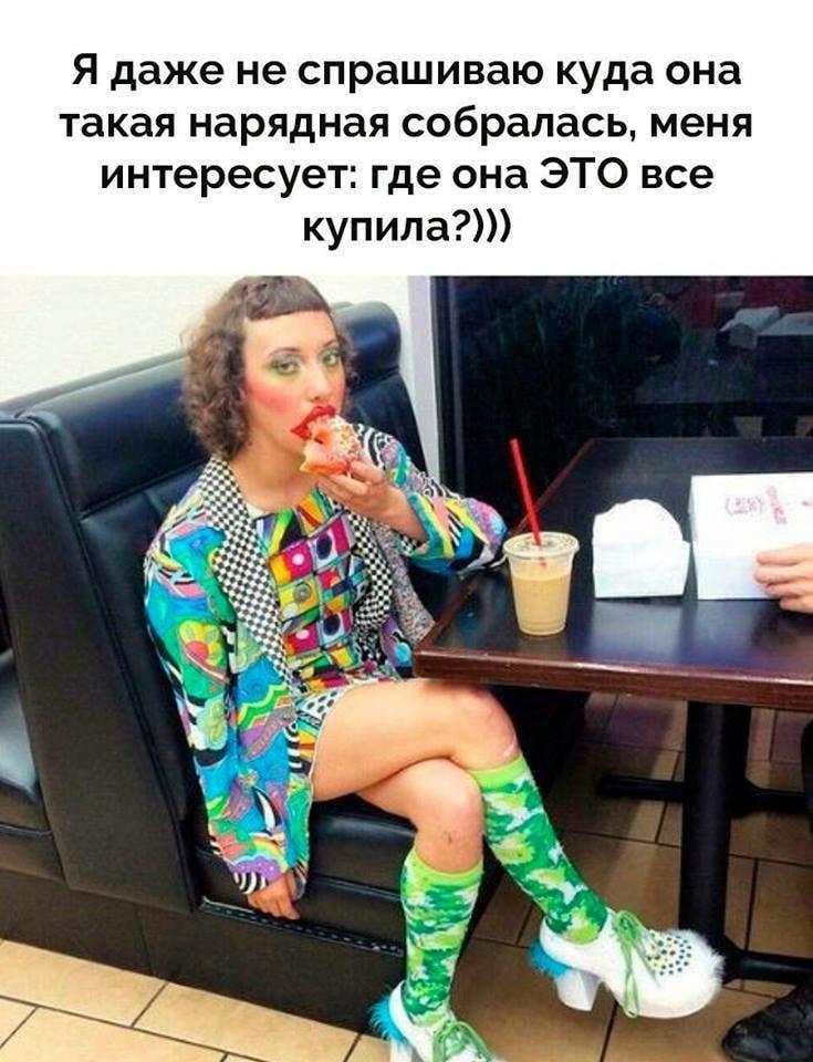 Весьма уважаемый клиент входит в кондитерскую)