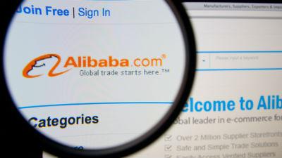 Alibaba подал заявку на IPO в США