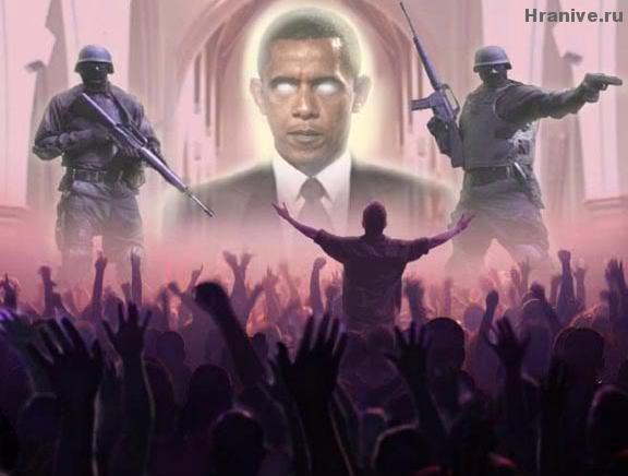 Пойдёт ли Обама на победоносную такую гражданскую войнушку?