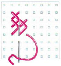 Нижние диагональные стежки четвертого ряда