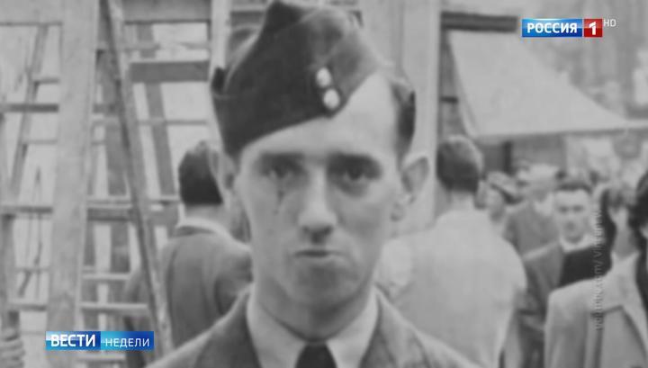 Британские власти осуществили план нацистского преступника
