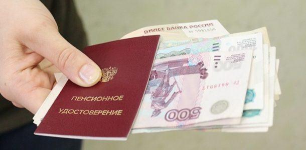 Топилин: пенсии в России индексируются  выше инфляции