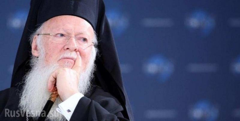 Православный экзархат в Евро…