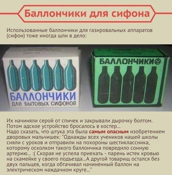 Чем себя развлекали дети в СССР