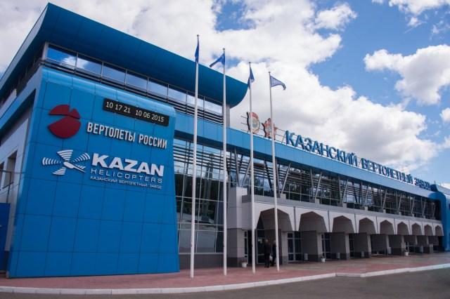 Казанский вертолетный завод за 9 месяцев года получил 883 млн рублей убытка