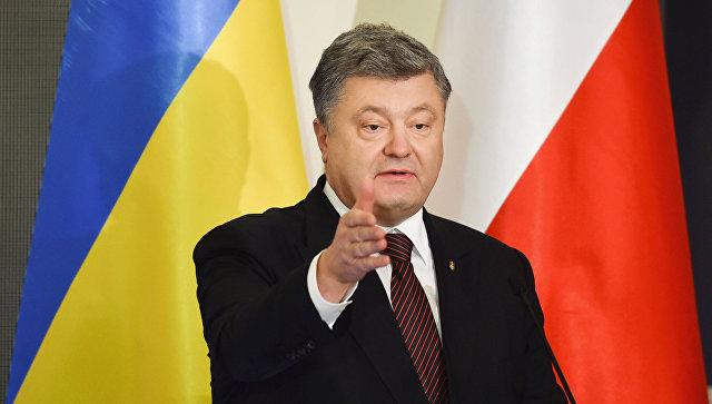 """Порошенко заявил о """"временной украинской оккупации"""""""