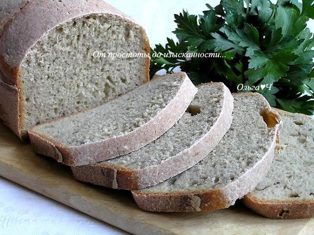 Хлеб со свеклой
