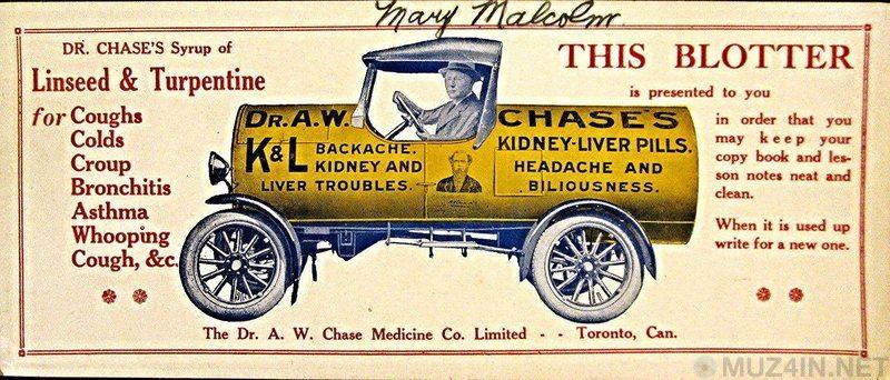 Противоречивая история применения скипидара в медицине