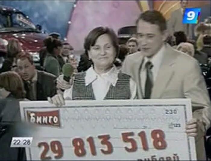 Как сложилась судьба семьи Мухаметзяновых выигравшей в лотерею почти миллион долларов в 2001 году
